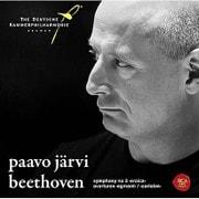 ベートーヴェン:交響曲第3番「英雄」&序曲集