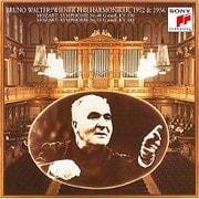 モーツァルト:交響曲第40番&第25番