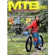 MTB日和 Vol.28 (タツミムック) [ムックその他]