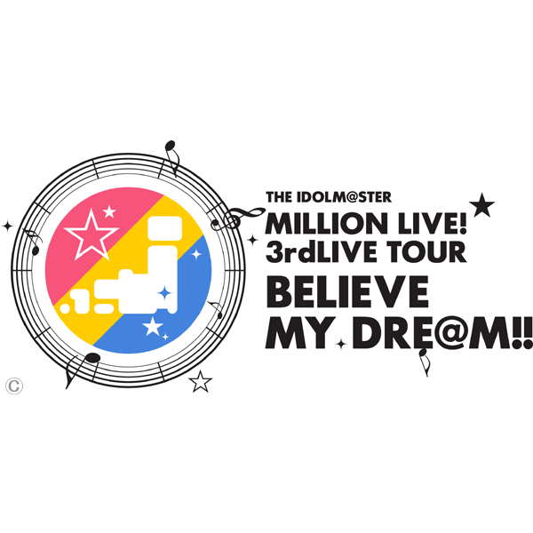 【ヨドバシ特典】THE IDOLM@STER MILLION LIVE! 3rdLIVE TOUR BELIEVE MY DRE@M!! LIVE Blu-ray 01@NAGOYA(ライブ写真使用 オリジナル差し替えジャケット付) [Blu-ray]