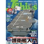 J Ships (ジェイ・シップス) 2016年 10月号 [雑誌]