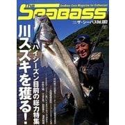 The SeaBass 2016年 10月号 vol.002 [雑誌]