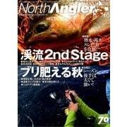 NorthAngler's (ノースアングラーズ) 2016年 10月号 No.138 [雑誌]