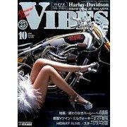 VIBES (バイブス) 2016年 10月号 [雑誌]