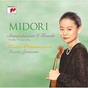 メンデルスゾーン:ヴァイオリン協奏曲 ブルッフ:ヴァイオリン協奏曲第1番
