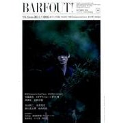 BARFOUT! 253 TK from 凛として時雨 [単行本]