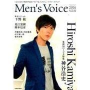 Men's Voice Vol.2 (2016)-いまをときめく男性声優をグラビア&インタビューでクローズアップ(Gakken Mook) [ムックその他]