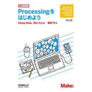 Processingをはじめよう 第2版 [単行本]