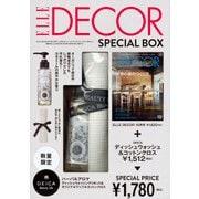 ELLE DECOR 2016年10月号特別セット [ムックその他]