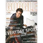 GOGGLE (ゴーグル) 2016年 11月号 [雑誌]