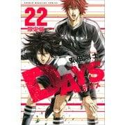 DAYS 22 限定版(少年マガジンコミックス) [コミック]