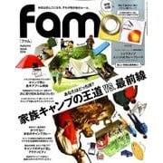 fam Autumn Issue 2016 (三才ムックvol.898) [ムックその他]