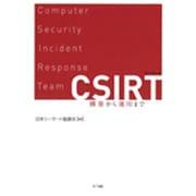 CSIRT(シーサート)―構築から運用まで [単行本]