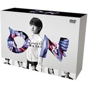 ON 異常犯罪捜査官 藤堂比奈子 ディレクターズ・カット版 DVD-BOX