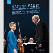 ベートーヴェン: ヴァイオリン協奏曲ニ長調、交響曲第6番ヘ長調「田園」 [DVD]