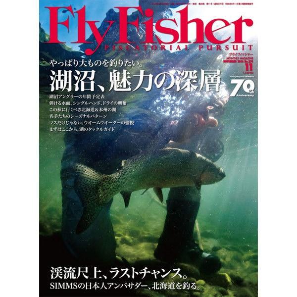 FlyFisher (フライフィッシャー) 2016年 11月号 [雑誌]