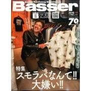 Basser (バサー) 2016年 11月号 [雑誌]