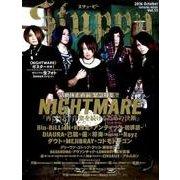 Stuppy Vol.13 (タツミムック) [ムックその他]