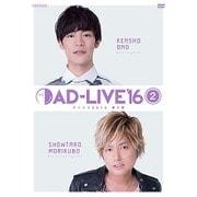「AD-LIVE 2016」第2巻(小野賢章×森久保祥太郎)