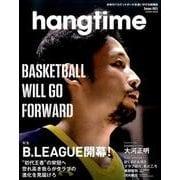 hangtime(ハングタイム): 芸文社ムック [ムックその他]