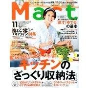 Mart (マート) 2016年 11月号 [雑誌]