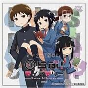 らぶ! ライブラリー CD2枚組 限定盤 [CD]