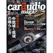 car audio magazine (カーオーディオマガジン) 2016年 11月号 vol.112 [雑誌]