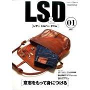 LS&D(レザーシルバーデニム) 1(ワールド・ムック 1133) [ムックその他]
