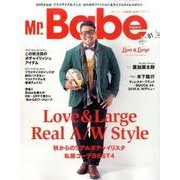 Mr.Babe Magazine VOL.01 (別冊グッズプレス) [ムックその他]