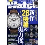 POWER Watch (パワーウォッチ) 2016年 11月号 [雑誌]