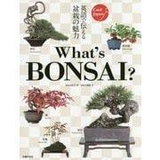 What's BONSAI ? [単行本]