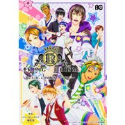 KING OF PRISM by PrettyRhythm(B's LOG Comics) [コミック]