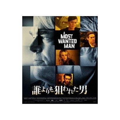 誰よりも狙われた男 スペシャル・プライス [Blu-ray Disc]