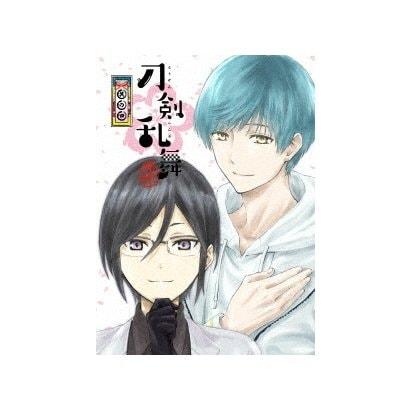 刀剣乱舞-花丸- 其の四 [DVD]