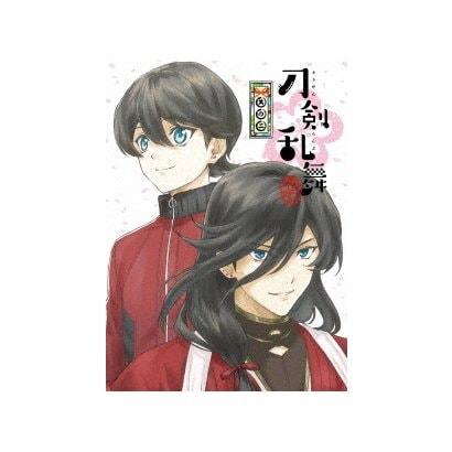 刀剣乱舞-花丸- 其の二 [Blu-ray Disc]