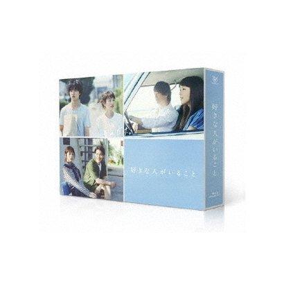 好きな人がいること Blu-ray BOX [Blu-ray Disc]