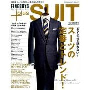 FINEBOYS+plus SUIT vol.26 (HINODE MOOK) [ムックその他]