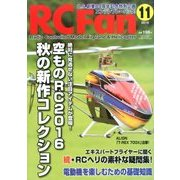 RC Fan (アールシー・ファン) 2016年 11月号 [雑誌]
