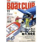 Boat CLUB (ボートクラブ) 2016年 11月号 [雑誌]