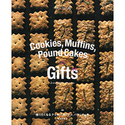 贈りたくなるクッキー、マフィン、パウンドの本(生活シリーズ) [ムックその他]