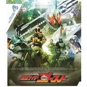 仮面ライダーゴースト Blu-ray COLLECTION 4 FINAL