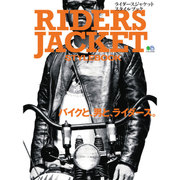RIDERS JACKET STYLEBOOK [ムックその他]