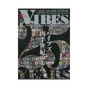 VIBES (バイブス) 2016年 11月号 [雑誌]
