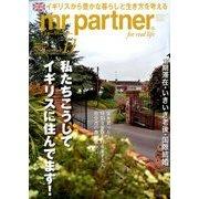 mr partner (ミスター パートナー) 2016年 11月号 No.338 [雑誌]