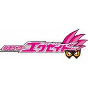 仮面ライダーエグゼイド VOLUME01