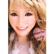 momoeri beauty―モモエリビューティー [単行本]