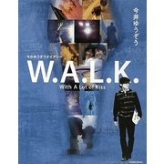 W.A.L.K.―With A Lot of Kiss 今井ゆうぞうダイアリー [単行本]