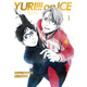 ユーリ!!! on ICE 1 [DVD]