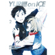 ユーリ!!! on ICE 2 [DVD]