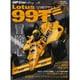 GP CAR STORY vol.17 Lotus 99T: サンエイムック [ムックその他]
